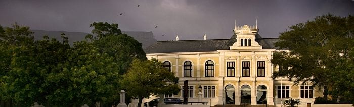Things to do with children in Cape Town - Planetarium